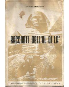RACCONTI DELL'AL DI LÁ di Donato Piantanida